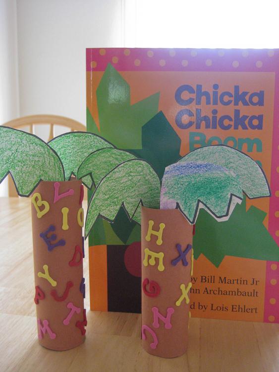 Chicka Chicka Boom Boom Craft Ideas